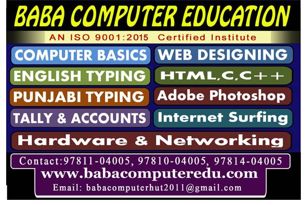 Baba Computer Education – Best institute in area
